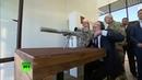 Путин и винтовка полная версия