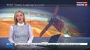 Новости на Россия 24 Космический зонд Juno передал подробные снимки Юпитера