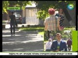Киевляне выступили против гей парада. 30 июня 2014