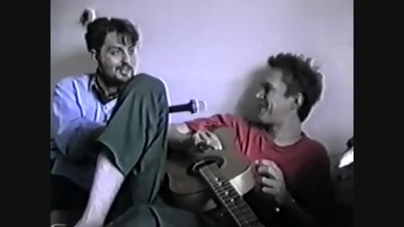 Шиги-Джиги или Всё Будет Хорошо_(1993)