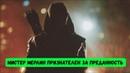 Чёрная Стрела мстит за покушение на Малькольма Мерлина (Стрела 1 Сезон 18 Серия)