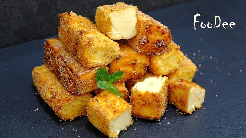 Жареное молоко - нежнейший десерт в хрустящей корочке! Заварной крем в панировке Leche frita
