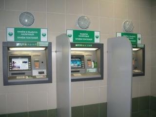 Как оплатить штраф ГИБДД через Сбербанк