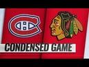 Montreal Canadiens vs Chicago Blackhawks | Dec.09, 2018 | Game Highlights | NHL 2018/19 |Обзор матча
