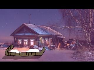 Мирби Мои Зимние Истории