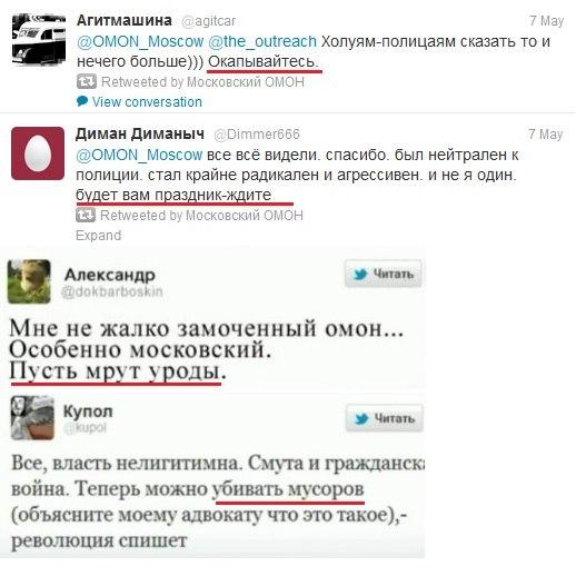 Что не люди не обычные русские парни