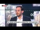 Clément Viktorovitch provoque un séisme défendant le droit des musulmane à porter le voile