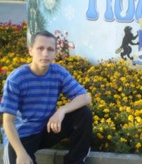 Сергей Мельниковский, 30 мая 1992, Магнитогорск, id164741700