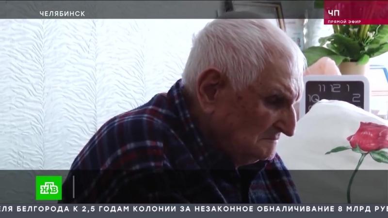 Ветеран Кабановский