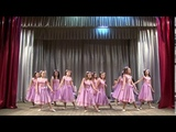 Художественный танцевальный ансамбль