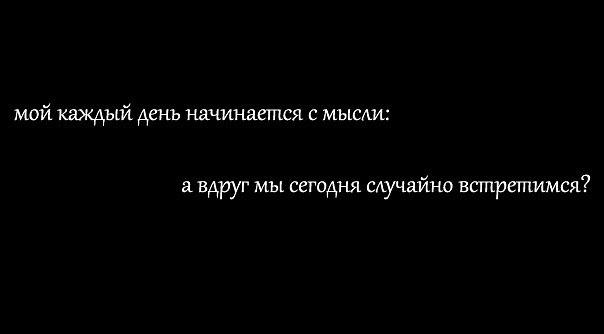 Нравиться))))