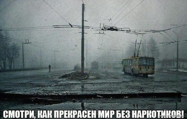 Российские наркоманы подрывают экономику страны, - федеральная служба - Цензор.НЕТ 1121