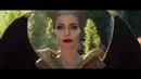 Малефисента 2 - Владычица тьмы / Maleficent Mistress of Evil 2019 Русский трейлер 2
