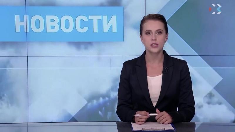 Выпуск новостей от 11 июля 2018г. Севастополь (Военно-Тактический Страйкбол)