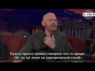Bill Burr Wants To Yell At Other People's Kids [AllStandUp | Субтитры]