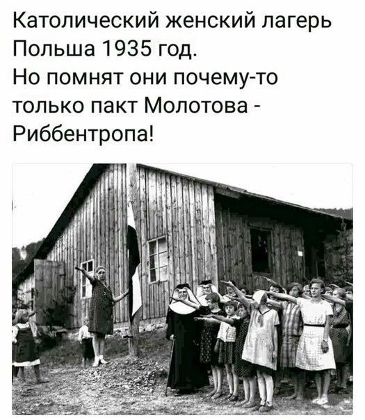 https://pp.userapi.com/c543108/v543108742/2f75f/uQcuwJ7ROrU.jpg
