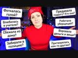 Скрэтч от Ани Мэджик залипательно)))