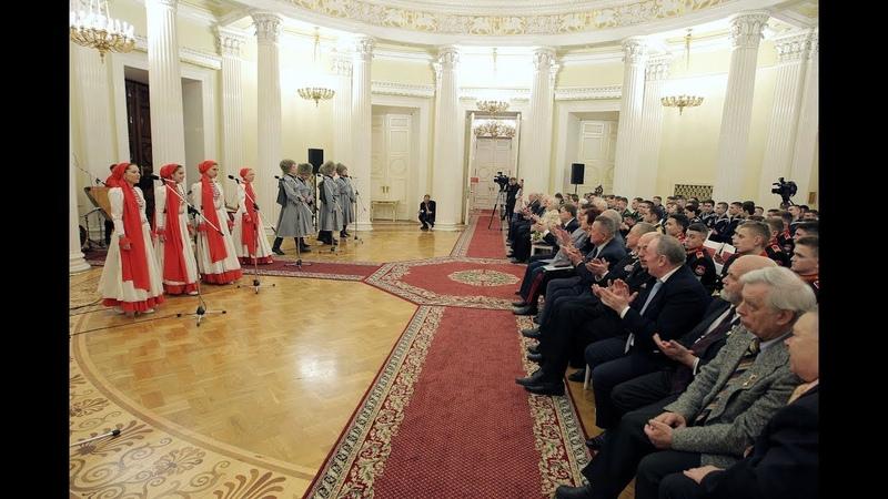 В Мариинском дворце состоялся торжественный прием в честь Дня Героев Отечества