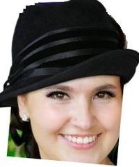 Екатерина Митева, 18 декабря , Санкт-Петербург, id122255420