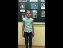 Александра Казакова, 10 лет, школа №1, 3 Б класс. Стих Свет. М. Джалиль
