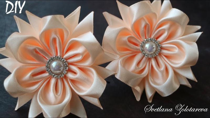 Цветы из атласной ленты🌺 Канзаши🌺Tutorial Simple Sweet Flower🌺 Svetlana Zolotareva