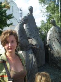 Татьяна Фоменко, 25 декабря 1974, Киров, id184809576