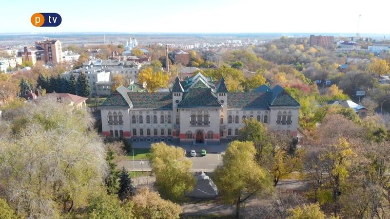 Історія будівництва Полтавського краєзнавчого музею