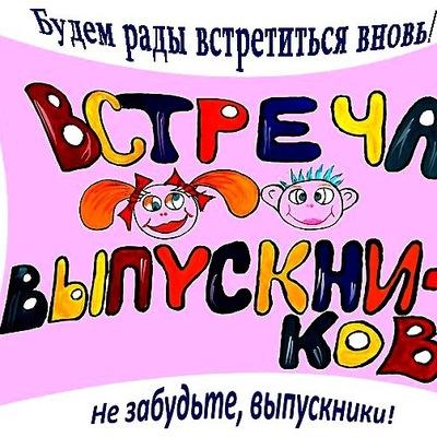 Олеся Павлова, 10 ноября 1995, Клин, id185906310