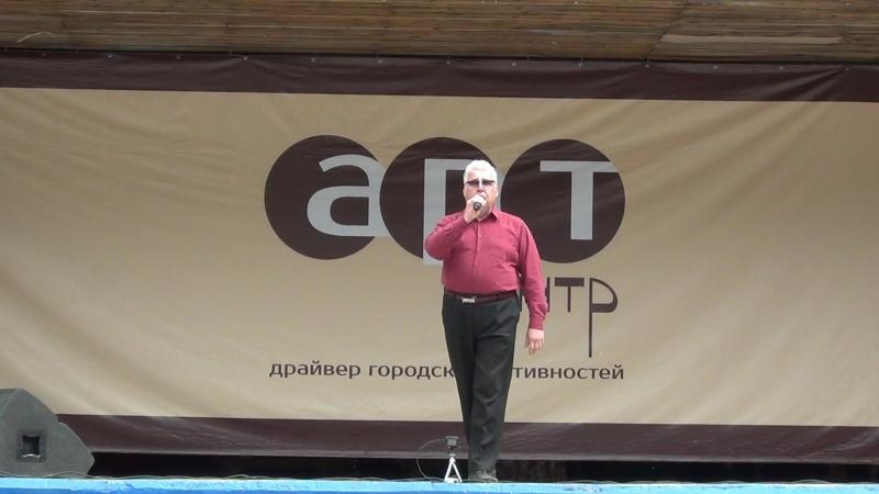 Фестиваль Россия Молодая В. Пушкин