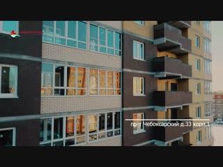 квартиры в НОВОМ ГОРОДЕ Чебоксарский-33-1