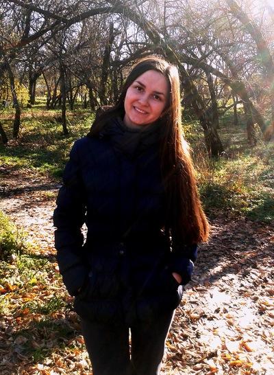 Валерия Десятерик, 10 июля 1993, Днепропетровск, id24621840