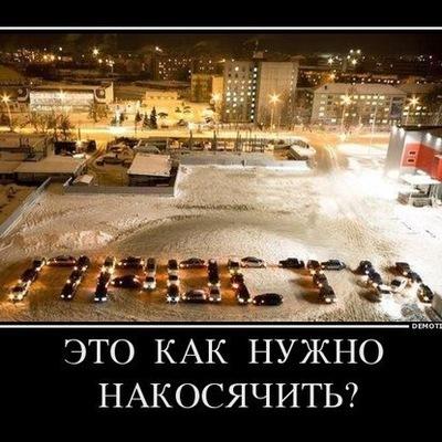 Алексей Денисов, 26 октября 1974, Северодвинск, id147378017