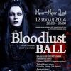 Bloodlust Ball