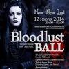 Bloodlust Ball