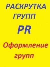 Roman Ivanov, Санкт-Петербург, id15600259