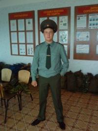 Gurgenchik Ogurechik, 20 июня 1989, Новосибирск, id110643546