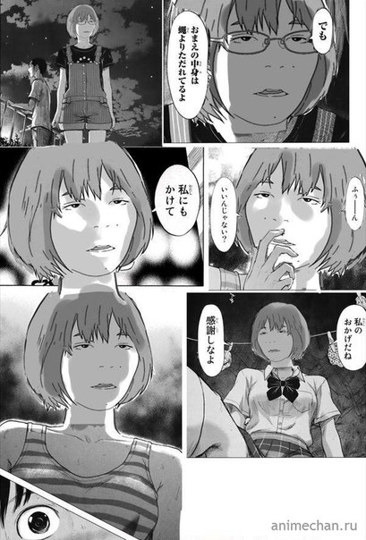 the history of manga essay