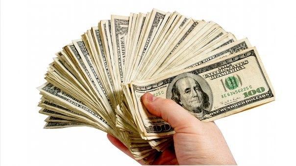 Как стать миллиардером? Пошаговая инструкцияБольшая часть денежных с