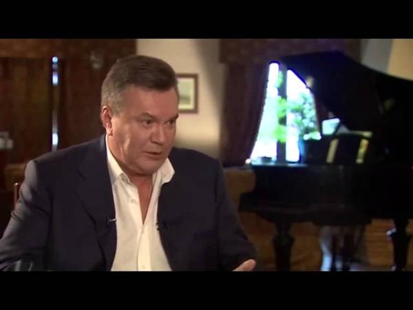 Янукович интревью про страусов BBC 2015 Ку ку мой мальчик ПРИКОЛ