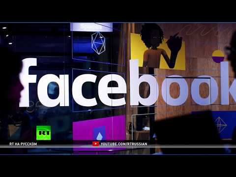 «Свобода слова» с двойными стандартами Facebook опубликовал рекламу о НАТО, несмотря на ограничения