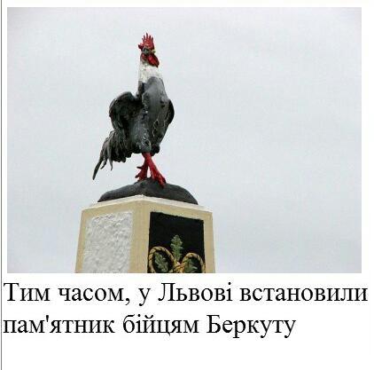 """Допу и Гепу просят назвать одну из улиц Харькова в честь """"Беркута"""" - Цензор.НЕТ 1717"""