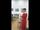 Встреча с Анной Бобровской