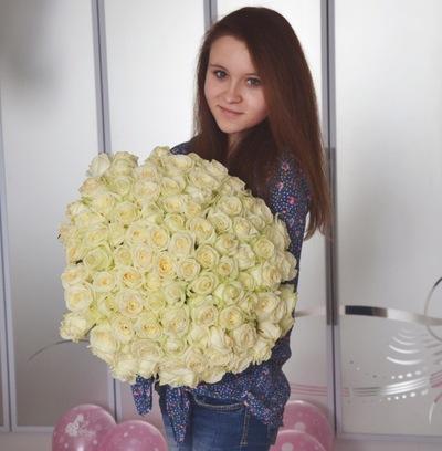 Диана Шмакова, 28 августа 1996, Екатеринбург, id219649074