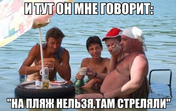 """Путин не советует россиянам отдыхать в Турции: """"Там фактически идет гражданская война"""" - Цензор.НЕТ 5795"""
