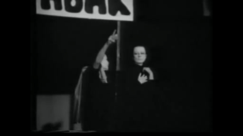 Отрывок из спектакля Добрый человек из Сезуана. София, театр сатиры. Запись Болгарского национального ТВ, 23 сентября 1975г