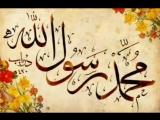 Хьехам Асвад