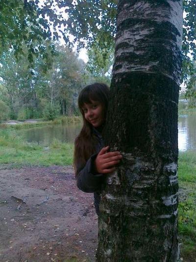 Арина Денисова, 23 января 1979, Ярославль, id199651568