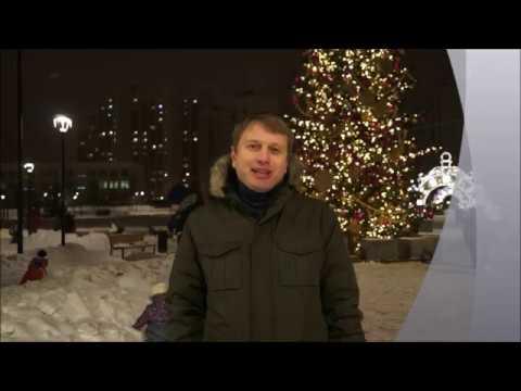 С Новым 2019 годом Южное Бутово!