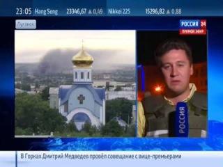 14 07 2014 Луганск: хроника боевых действий #NoKievNazi #SaveDonbassPeople