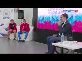 Урок Олимпийской славы и доблести с Никитой Ванковым в ВДЦ Смена